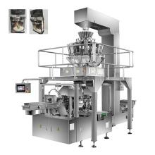 Rice Weighing Packing Machine Filling,Cooking Rice Packing Machine Fully Automatic,Fried Rice Packing Machine Price
