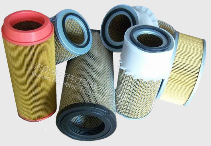 compressor air filter element