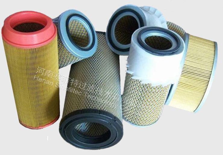 compressor air filter element