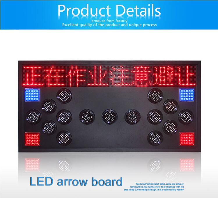 led traffic arrow sign board-1