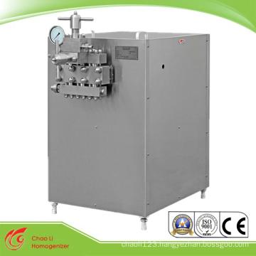 High Pressure Piston Pump (GJB8000-25)