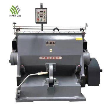 Máquina de vinco e vinco de papelão ondulado