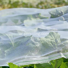 anti insect screen greenhouse
