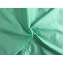 20d Ткань нейлоновой тафты для пуховика (XSN002)