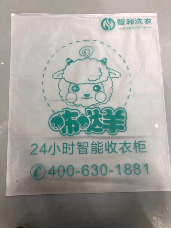 Matte Plastic Bag