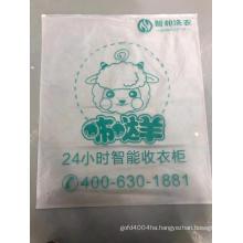 Waterproof Bag Zipper Plastic Bag