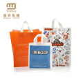 Guangzhou Manufacturers Wholesale PE / LDPE 100% biologisch abbaubar Akzeptieren Custom Printing Shopping Plastiktüten mit eigenem Logo