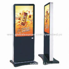 Interactive Displays with 46-inch Panel Size