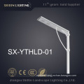 12W All in One LED Integrated LED Solar Light