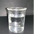 CAS: 67-48-1 Холин хлорид Химическое сырье