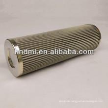 Альтернатива фильтрующему элементу гидравлического масла SCHROEDER 14 vm150, сетка из нержавеющей стали 150 микрон