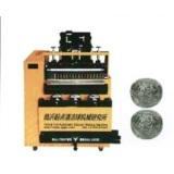 Low Price Kitchen Scourer Making Machine