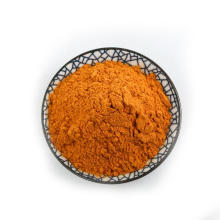 2017 fresh Natural goji powder voncerntrate for long time