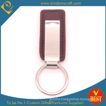 High Quality Customized Metal PU Leather Key Ring with Metal Accessory for Gift