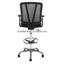 bon marché et bonne chaise
