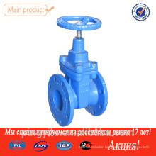resilient gate valves ductile cast iron valve