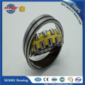 High Speed High Precision Spherical Roller Bearing (22214)