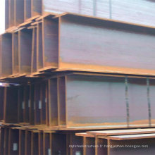 H Beam for Steel Structure (wz-67890)