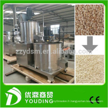 New sesame skin removing and separating machine
