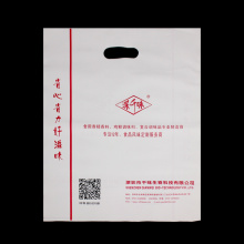 Retail Gloss Plain White Die Cut Handle Bag