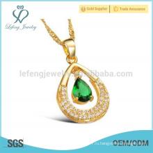 Мода падение кулон ожерелье, кубинский ссылку золото воды падение цепи
