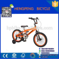 tandem folding bike for children with factory price