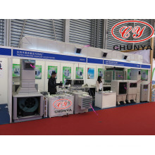 Evaporative Air Cooler Attend Guangzhou Canton Fair