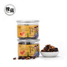 Precio bajo deliciosos refrigerios con alto contenido de fibra de shiitake