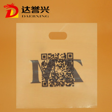 Transparent HDPE Die Cut Bag for Food