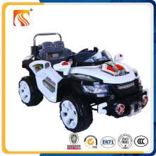 Kids Electric Toy Car Two Seat for Boys to Drive