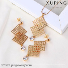 61429- Xuping Promotional 3-piece grid jewelry sets