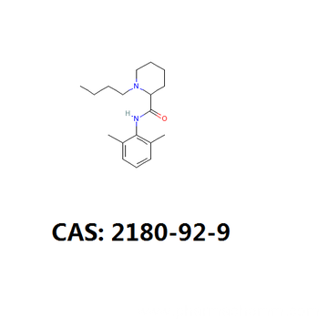 Bupivacaine api Bupivacaine base intermediate cas 2180-92-9