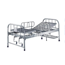S. S. Two-Crank Care Bed