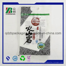 Moisture Proof Commercial Laminated Material Food Packaging