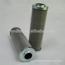 STAUFF hydraulic oil filtration system filter SE030H10B