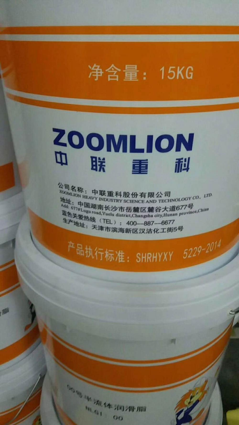 Zoomline Greasing Oil