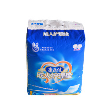 60*60cm Adult Disposable Underpads for Incontinence