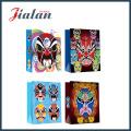 Peking Opera Makeup Custom Logo Printed Wholesales Paper Gift Bag