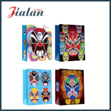 Peking Opera Makeup Custom Logo Printed Wholesales Paper Gift Bag