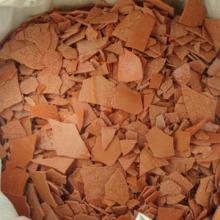 Herstellung mit Reichweitenbescheinigung Natriumsulfid 60%