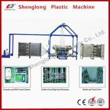 Máquina de tejer de plástico Shuttle / telar circular China