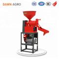 DAWN AGRO Mini conjunto entero Satake molino de arroz molino máquina para uso doméstico