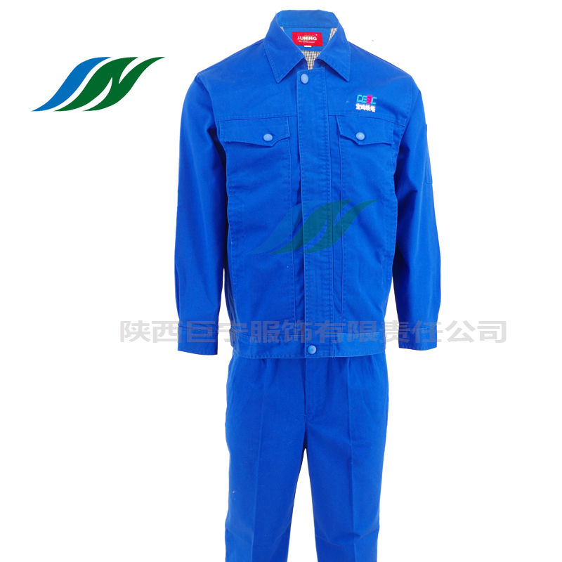 Welding workshop blue overalls 1