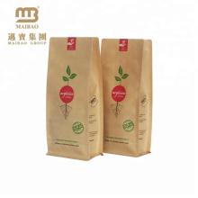Film imprimé personnalisé doublé côté Gusseted papier Kraft 250g grain de café paquet avec Valve