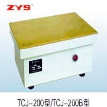 Máquina desmagnetizadora de economia de energia Zys