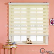 Hochgeschwindigkeits-Zebra-Fenstertüren Fenster verwendet