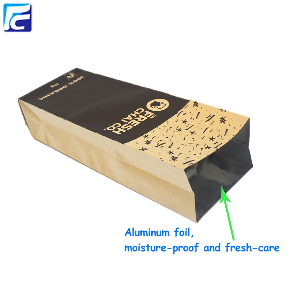 customized kraft paper packaging bag