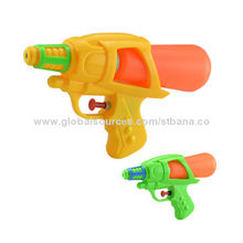 Water gun, the maximum distance: 4m