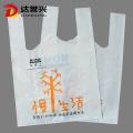 Cosmetic T-shirt Free Samples  Plastic Bag
