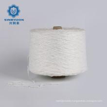 White Semi dull 3.7NM 100% polyester fancy lantern yarn for flat knitting sweater free sample provided